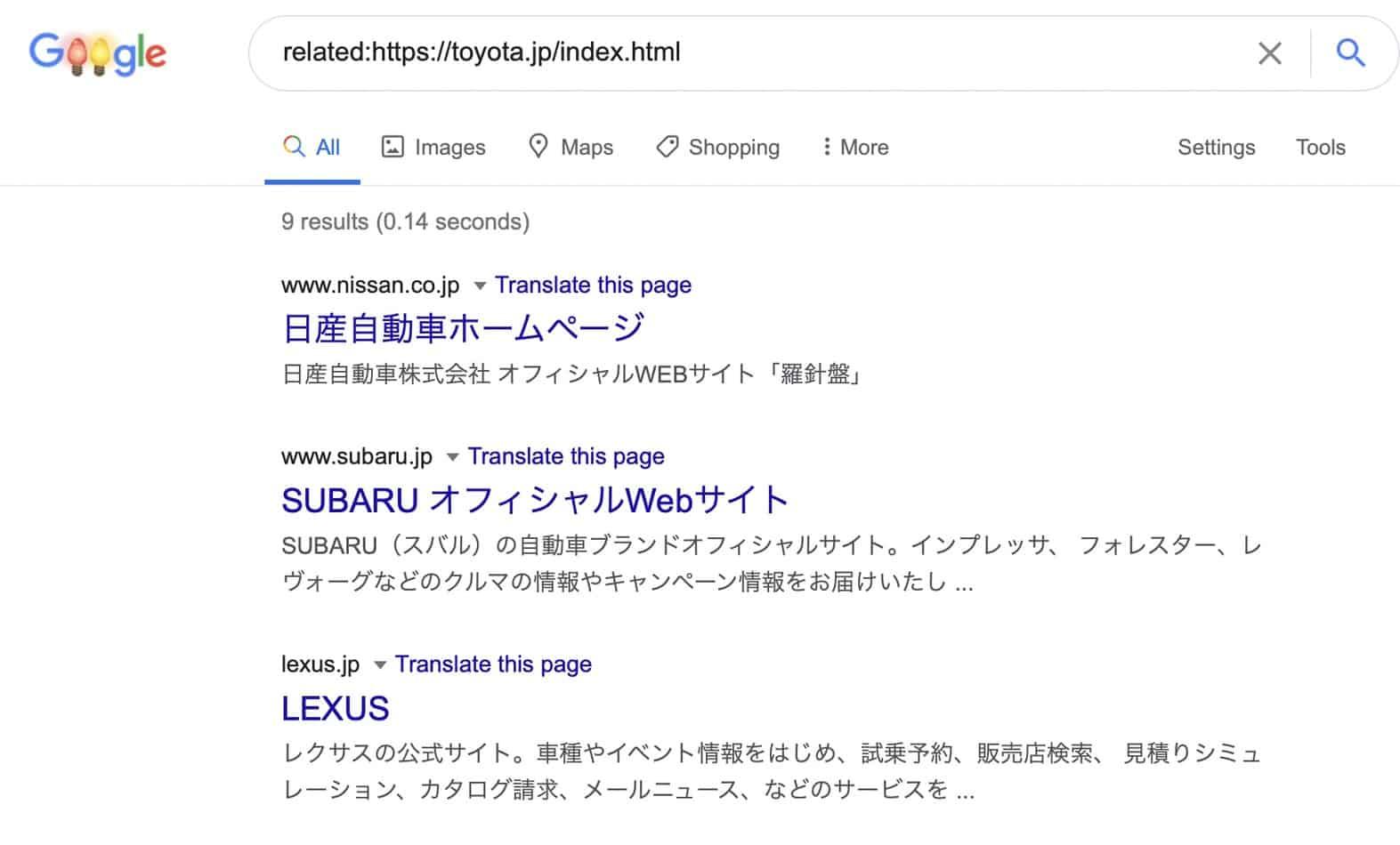 related検索コマンド
