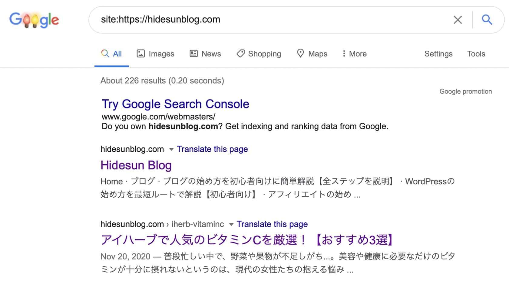 site検索コマンド