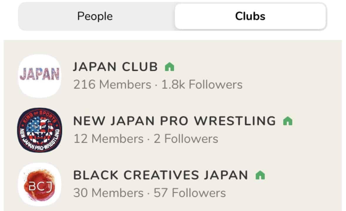 Clubhouseのオンラインサロンのメンバーシップ(Club機能)
