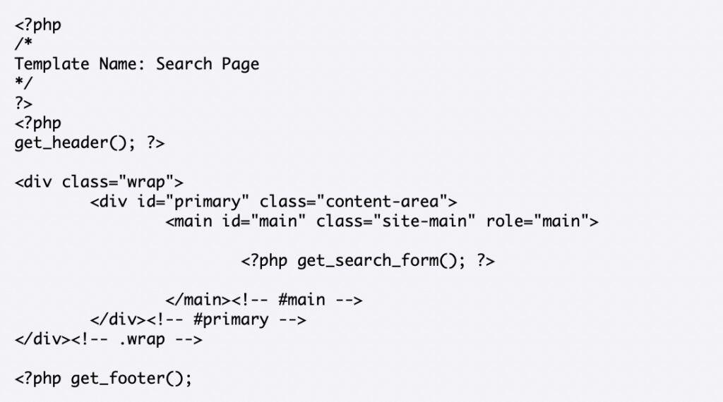 WordPressコーデックス「検索ページの作成」