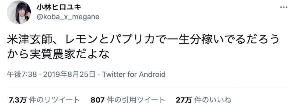 57. 実質○○