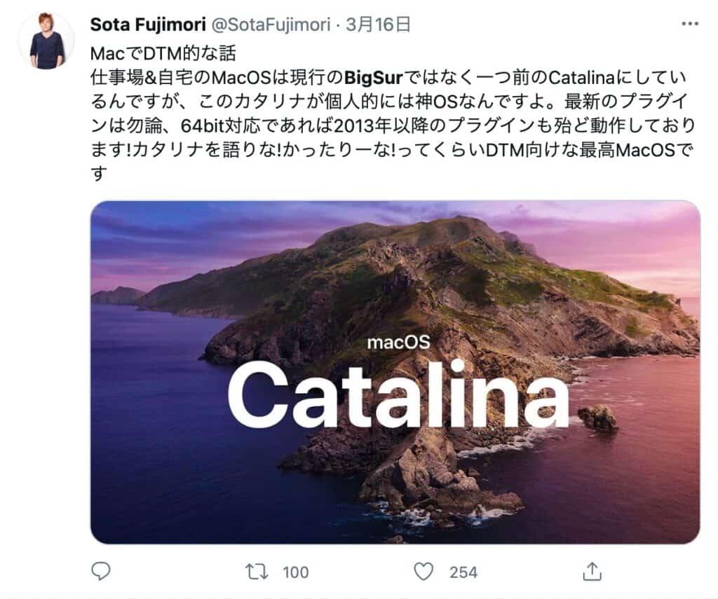 Catalinaを推奨する意見