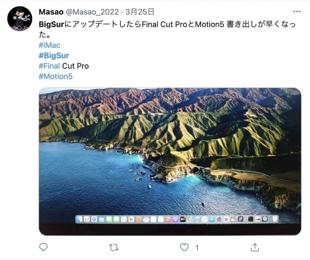 Macで動画編集ソフトが早くなった例