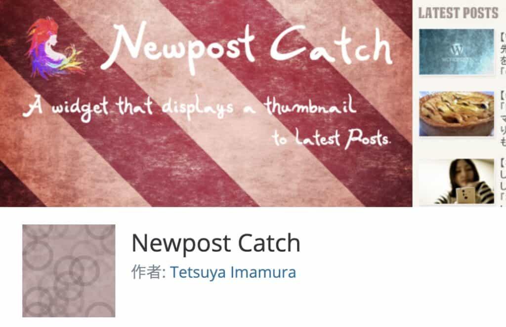 Newpost Catch