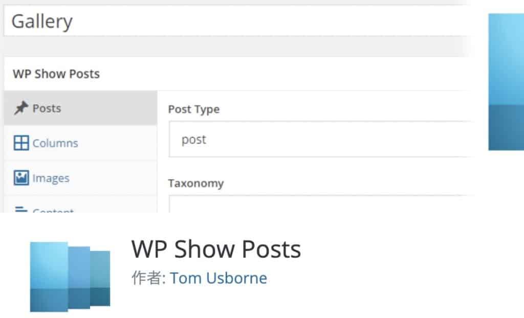 WP Show Posts