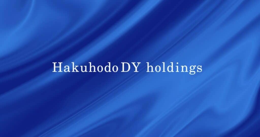 博報堂DYホールディングス